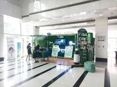 汤普森品牌推广-北京通用国际中心