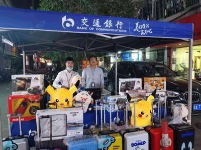交通银行信用卡推广-广州名圃花园