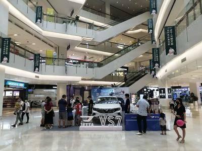 一汽大众捷达巡展厦门站-厦门五缘湾乐都汇购物中心