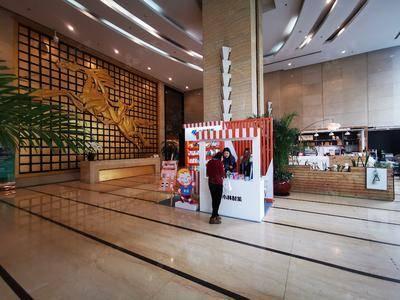 小林制药快闪-上海飞洲国际大厦