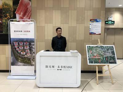 阳光城未来悦推广-杭州永辉超市西溪银泰店