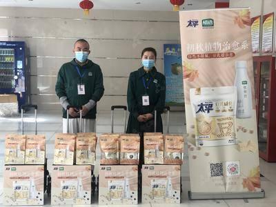 伊利植选南京写字楼路演-南京丽晶国际