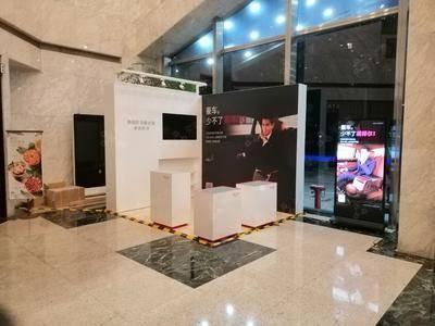 英德尔车载冰箱推广-上海船舶大厦