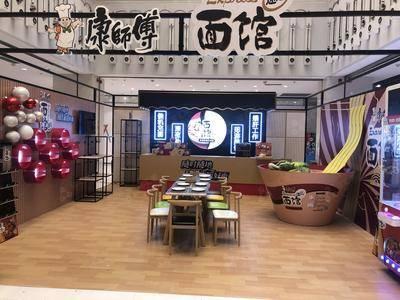 康师傅面馆-上海金桥国际商业广场
