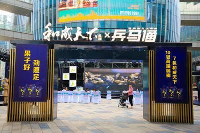 和成天下x兵马俑-长沙德思勤四季汇购物中心-SPAO广场