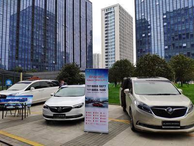 别克汽车巡展-杭州海创科技中心
