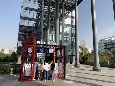 悦刻电子烟-杭州西可科技园