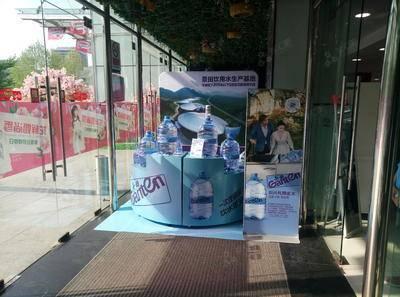 景田品牌推广-北京华宇时尚购物中心