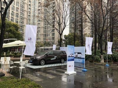 别克GL8社区巡展-上海禹州金桥国际