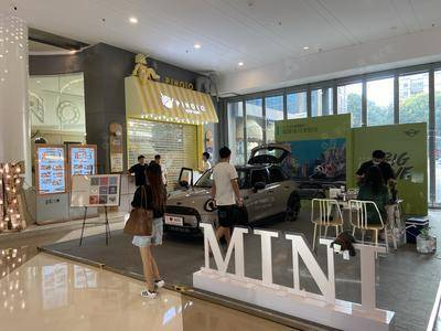 宝马mini-东莞汇一城购物中心