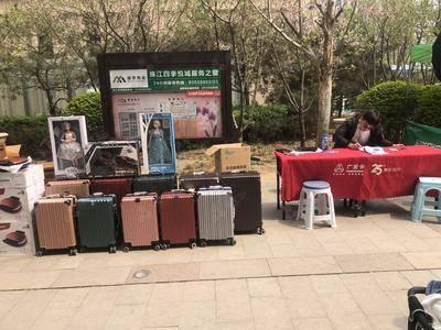 广发信用卡-北京珠江四季悦城