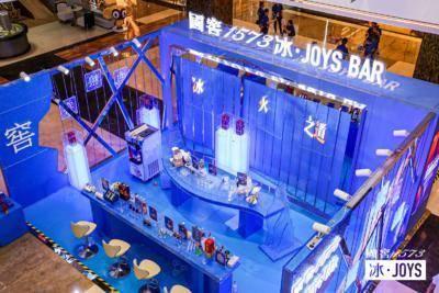 国窖1573巡展-海口百方购物中心