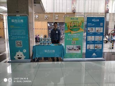 蛋壳公寓品牌推广-北京恒润国际大厦