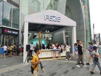 feze珠宝特卖活动-成都银石广场
