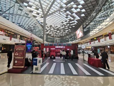 创维幸福巴士-北京合生汇购物中心