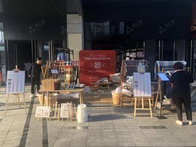 无印良品特卖-杭州恒生科技园