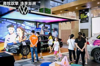 上汽大众PHEV巡展-广州站-广州东方宝泰购物广场