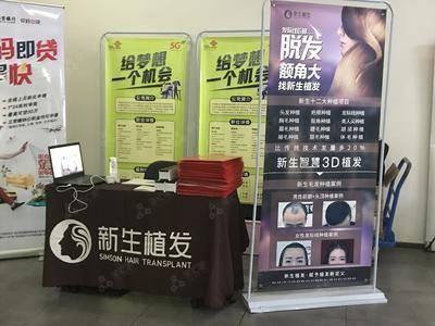 新生植发-南京紫东国际创意园G3栋食堂