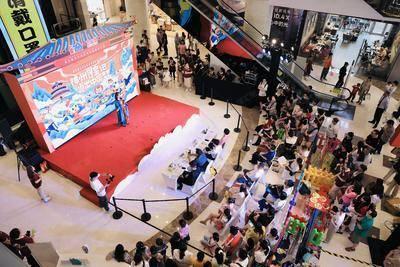 吉的堡英语-上海百联南方购物中心2号楼中庭