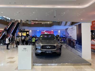 英菲尼迪QX50商超静展-东莞首铸万科广场