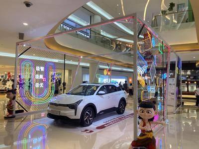 哪吒汽车全国巡展-深圳星河cococity购物中心