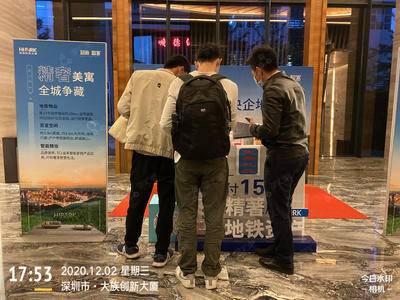 招商•智寓公寓楼盘推广-深圳市大族创新大厦