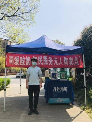 简爱酸奶社区推广-上海新城金郡二期南区