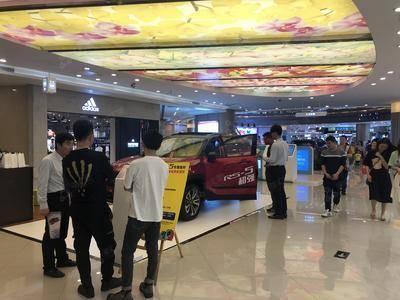 宝骏汽车品牌推广-广州奥园广场
