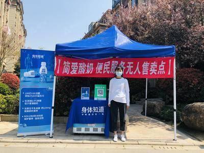 简爱酸奶社区推广-上海新城金郡北区