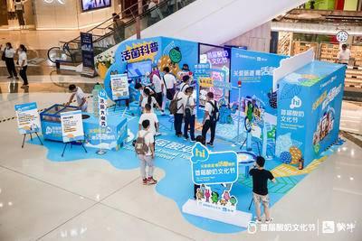 蒙牛|首届酸奶文化节·城市快闪店-广州萝岗万达广场