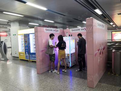 淘宝全球购•全球新发现-杭州地铁一号线江陵路站