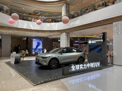 零跑汽车-郑州锦艺城购物中心C区