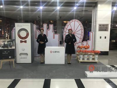 滴滴礼橙专车-北京通用国际中心