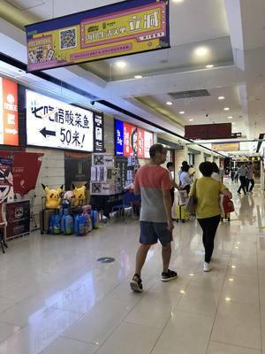 交通银行-广州花城汇南区